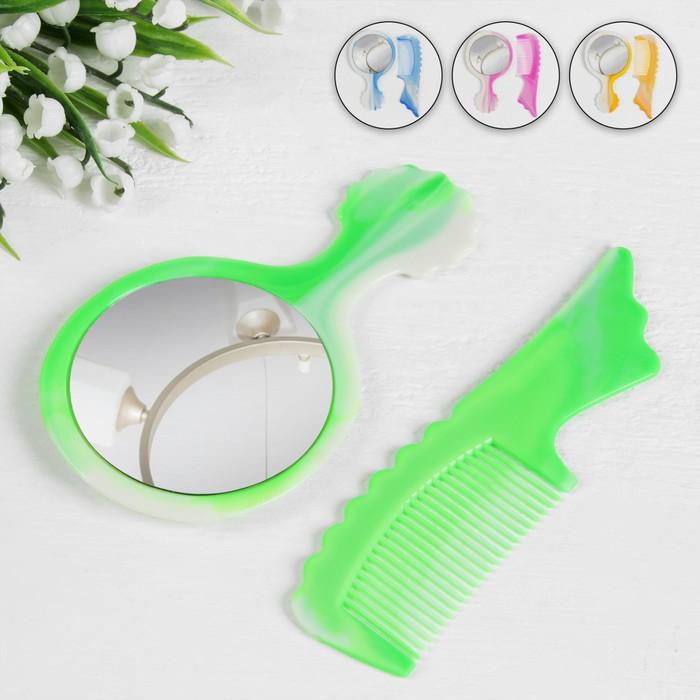 Набор 2 предмета: расчёска с ручкой, зеркало, 13см, цвет МИКС