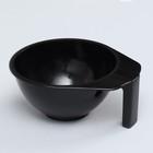 Чаша для окрашивания, d = 13 см, цвет МИКС
