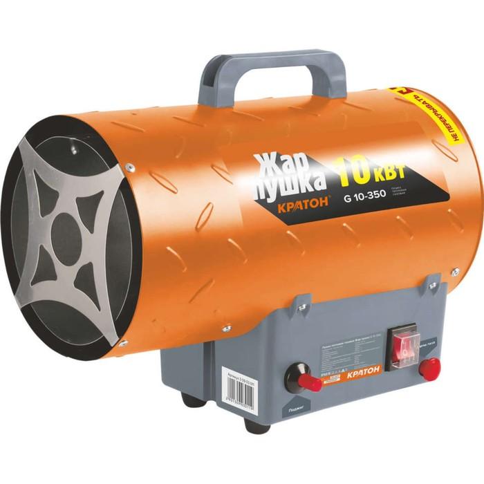 """Тепловая пушка """"Кратон"""" Жар-пушка G 10-350, газовая, 10 кВт, 320 м3/час, 0.73 кг/час"""
