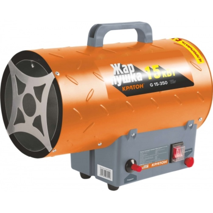 "Тепловая пушка ""Кратон"" Жар-пушка G 15-350, 15 кВт, 320 м3/час, газовая"