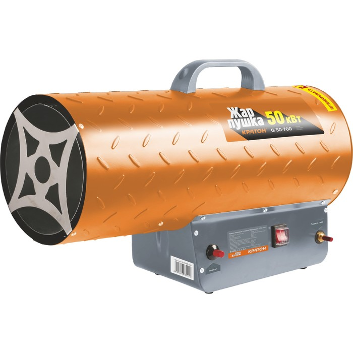 "Тепловая пушка ""Кратон"" Жар-пушка G 50-700, 50 кВт, 650 м3/час, газовая"