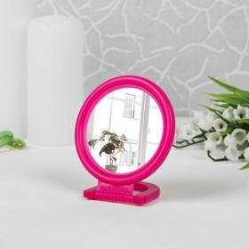 Зеркало складное-подвесное, круглое, d=7см, без увеличения, цвет МИКС Ош