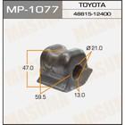 """Втулка стабилизатора """"Masuma"""" MP1077"""