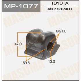 Втулка стабилизатора 'Masuma' MP1077 Ош