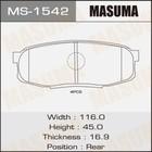 Колодки дисковые Masuma MS1542