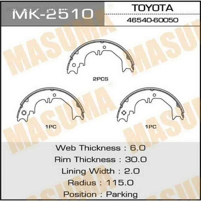 Колодки тормозные MASUMA MK2510