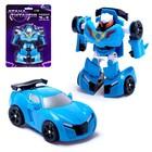 Робот «Автобот», трансформируется, цвет синий - фото 105505837