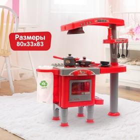 """Игровой модуль кухня """"Андалусия"""" с аксессуарами, высота 82,5 см"""