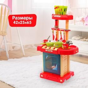 """Игровой модуль кухня """"Италия"""" в чемодане, с корзинкой и аксессуарами, высота 65,5 см"""