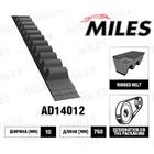 Ремень клиновой MILES 10X750 AD14012