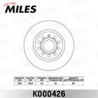Диск тормозной передний MILES K000426