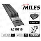 Ремень поликлиновой MILES 3PK760 AD15115