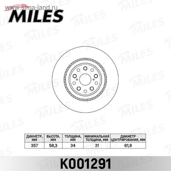 Диск тормозной передний MILES K001291