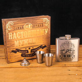 """A set of """"airborne"""", a flask 180 ml, a stack of 2 pieces, the funnel"""