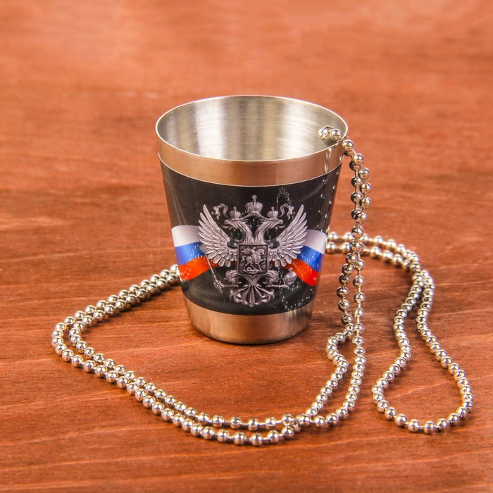 "Стопка на цепочке ""Россия"", 30 мл"