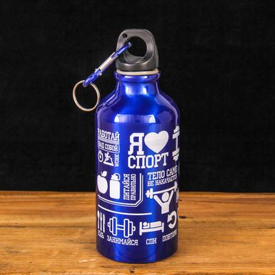 """Water bottle """"I love sports"""", 400 ml"""