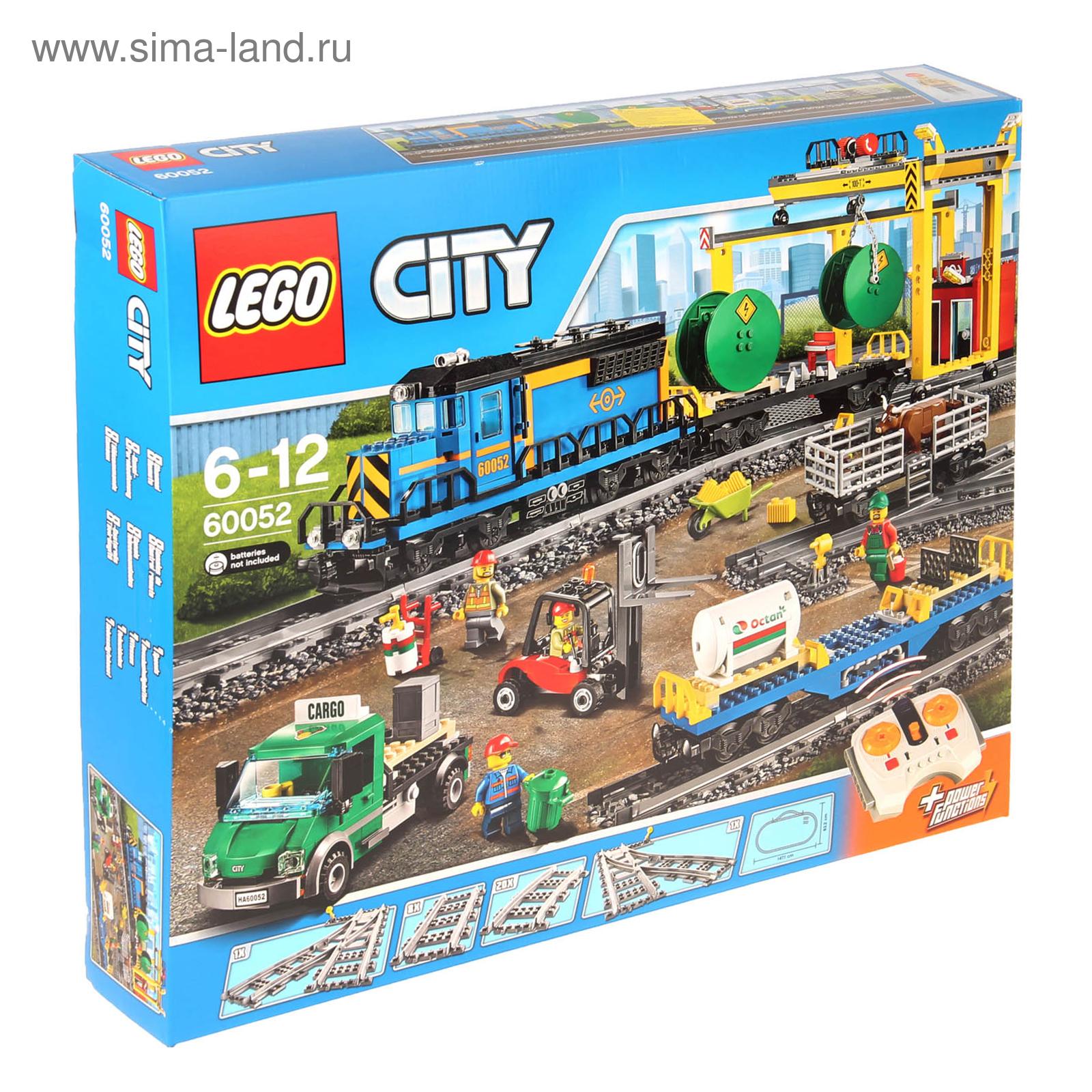 Лего курительные смеси с доставкой Марихуана пробы Курск