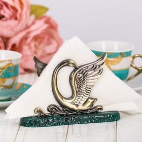 "Napkin holder ""Beautiful feast"", Swan, 8.9 x 7.1 cm"