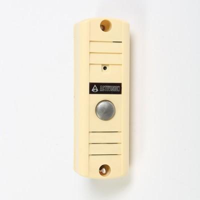 Вызывная панель Activision AVP-506, видео 420 ТВЛ