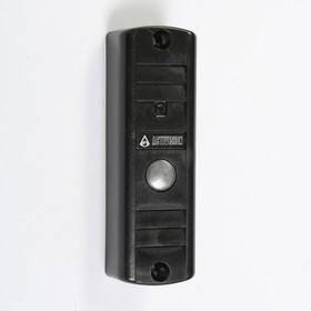 Вызывная панель Activision AVP-506, видео 420 ТВЛ, черная Ош
