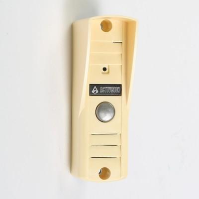 Вызывная панель Activision AVP-505, видео 420 ТВЛ, бежевая, козырек