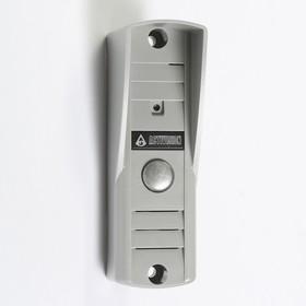 Вызывная панель Activision AVP-505, видео 420 ТВЛ, светло серая, козырек Ош