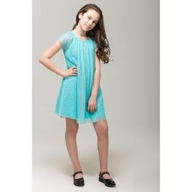 Платье нарядное для девочки, рост 158 см, цвет бирюзовый CAJ 61688