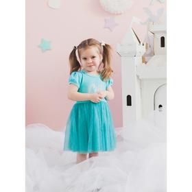 Платье нарядное для девочки, рост 80 см, цвет бирюзовый CAB 61672_М