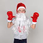 """Набор детский""""Новогодний""""колпак с золотыми снежинками,варежки, борода,плюш,р-р 53-56"""