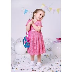 Платье нарядное для девочки, рост 98 см, цвет розовый CAB 61673