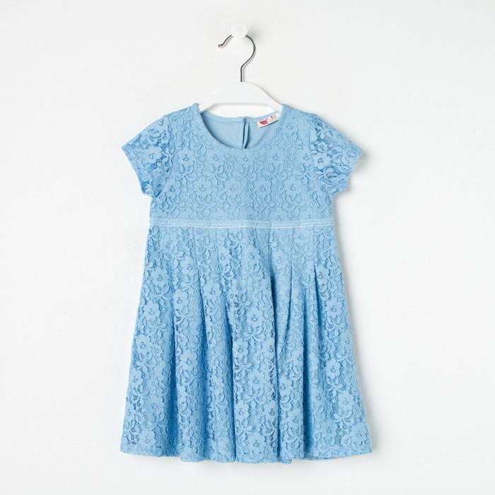 Платье нарядное для девочки, рост 80 см, цвет голубой