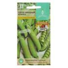 """Семена Горох """"Кузнец"""" среднеспелый, овощной, урожайный, универсальный, 5 г"""