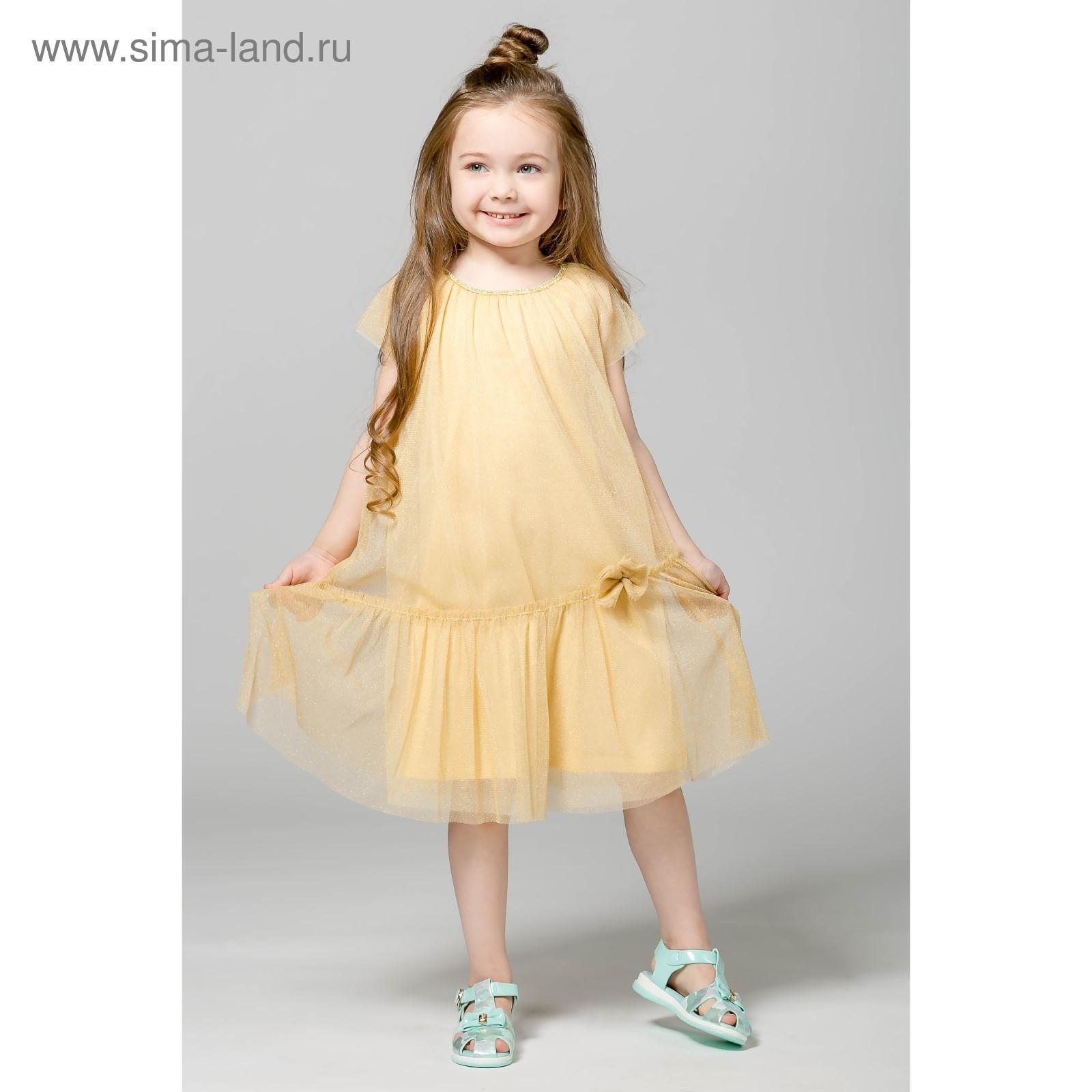 Платье для девочки 0723d7030401a