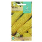 """Семена Кукуруза """"Кубанский Сахарный 210"""", сахарная, 5 г"""