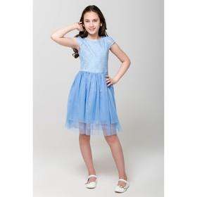 Платье нарядное для девочки, рост 158 см, цвет голубой CAJ 61686