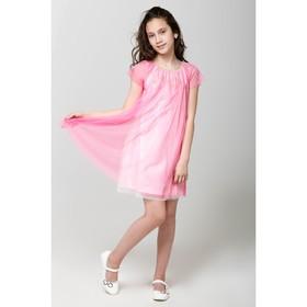 Платье нарядное для девочки, рост 146 см, цвет розовый CAJ 61688