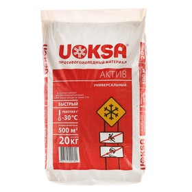 Реагент антигололёдный UOKSA «Актив», 20 кг, универсальный, работает при —30 °C, в пакете Ош