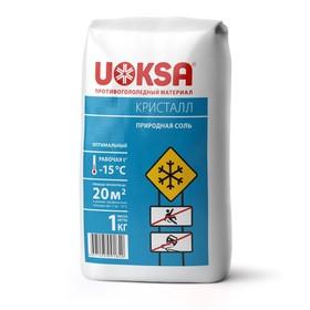Реагент антигололёдный UOKSA «Кристалл», 1 кг, работает при —15 °C, в пакете Ош