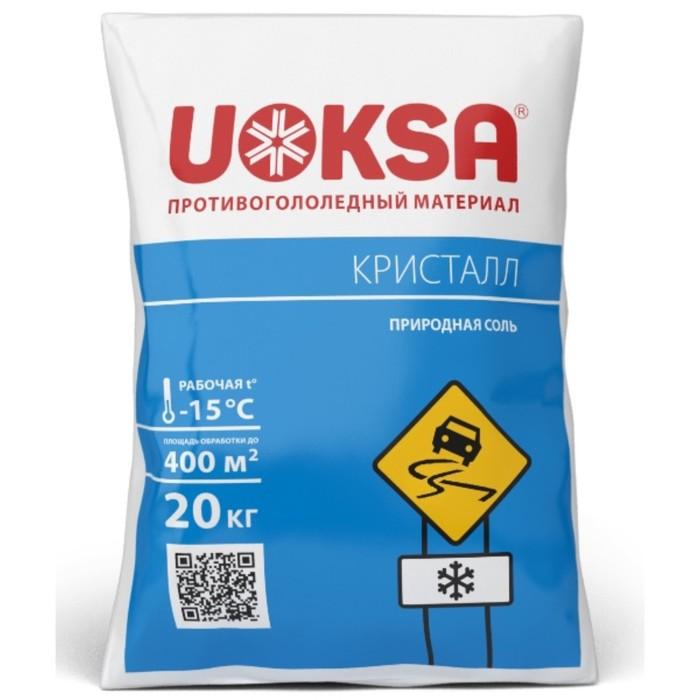 Реагент антигололёдный UOKSA «Кристалл», 20 кг, работает при —15 °C, в пакете