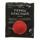 Перец красный молотый, 50 гр.