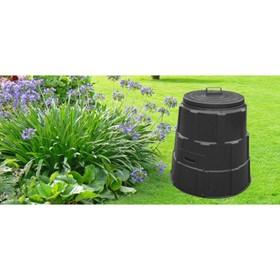 Компостер 150L c крышкой Compost Bin