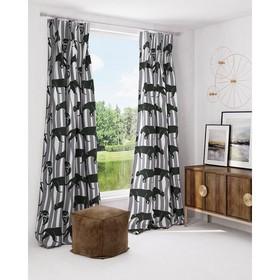 Комплект штор «Пантерил», размер 150 × 260 см - 2 шт, серый