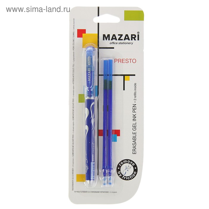 Ручка «Пиши-стирай» гелевая Prestige, узел 0.5 мм, чернила синие , набор + 2 стержня