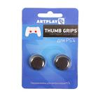 Накладки защитные на джойстики геймпада, Artplays Thumb Grips, 2 шт, черные, для PS 4