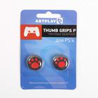 Накладки защитные на джойстики геймпада, Artplays Thumb Grips P, 2 шт, лапа, для PS 4