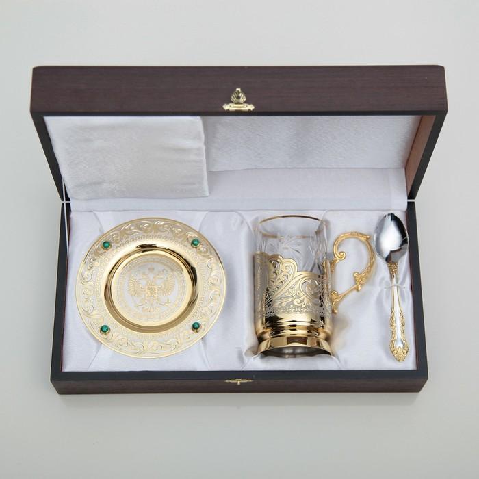 Чайный набор ГЕРБ РФ (подстаканник с блюдцем)