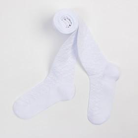 Колготки детские ажурные 2ФС73, цвет белый, рост 146-152 см