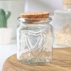 """Capacity for spices 145 ml """"Parfait"""""""