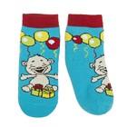 Носки детские плюшевые, цвет бирюзовый, размер 12-14