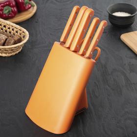 Набор кухонный, 6 предметов, на подставке, цвет МИКС